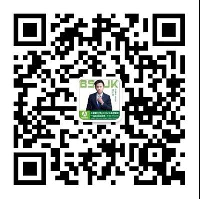 """佰氏健康:女性私护产品OEM代工""""实力派""""厂家18.jpg"""