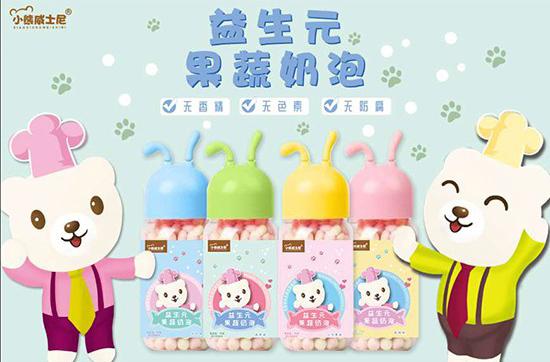 恭贺小熊威士尼儿童零食品牌与安徽六安曹先生签约合作