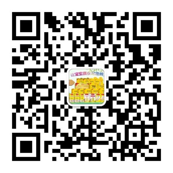 茵彤乐营养品招商热线.jpg