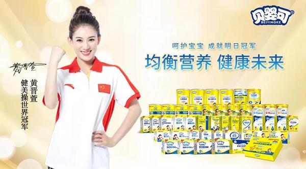妈咪爱贝婴可邀你共聚第32届京正·北京国际孕婴童产品博览会2.jpg