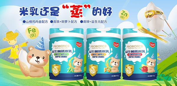 亿婴贝益生菌蒸米乳.jpg