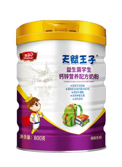 天赋王子益生菌学生钙锌营养配方奶粉 科学配比均衡好吸收