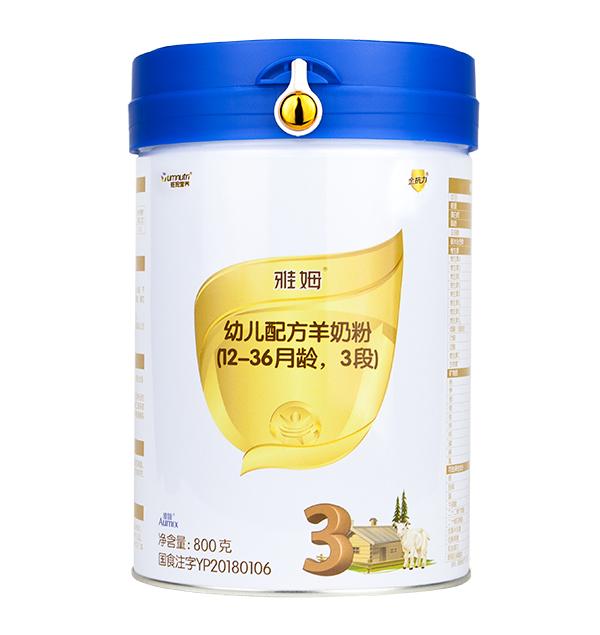雅姆金抗力羊奶粉多重保护力 用实力弥补喂养不足
