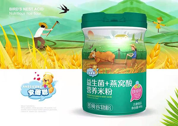 安蓓聪益生菌+燕窝酸营养米粉 铁锌钙.jpg