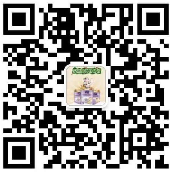 圣元启培法兰贝尔奶粉 联系人13303857799 姜总.jpg