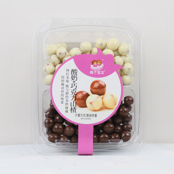 两个宝贝酸奶山楂球、巧克力山楂球 全国诚招代理