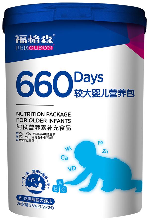 福格森660较大婴儿营养包.jpg