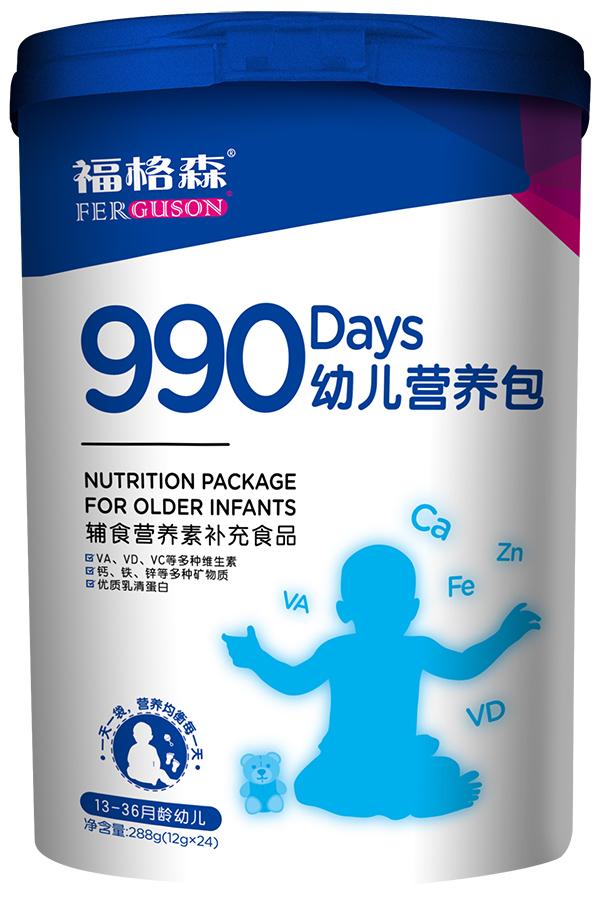 福格森990幼儿营养包.jpg
