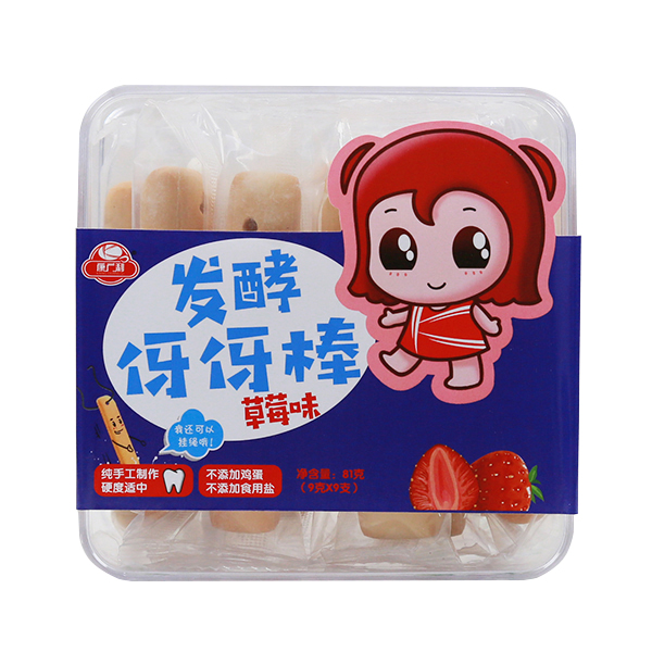 康广利发酵伢伢棒全新上市