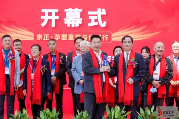 第32届京正・北京国际孕婴童展会圆满闭幕