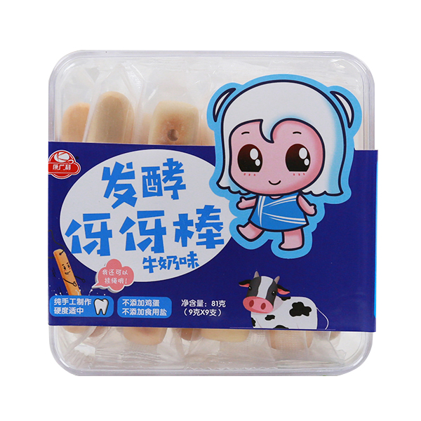 康广利发酵伢伢棒,手工制作硬度适中,还可以挂绳哦!