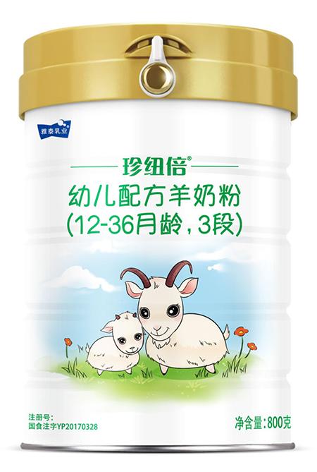 珍纽倍幼儿配方羊奶粉3段800克.jpg