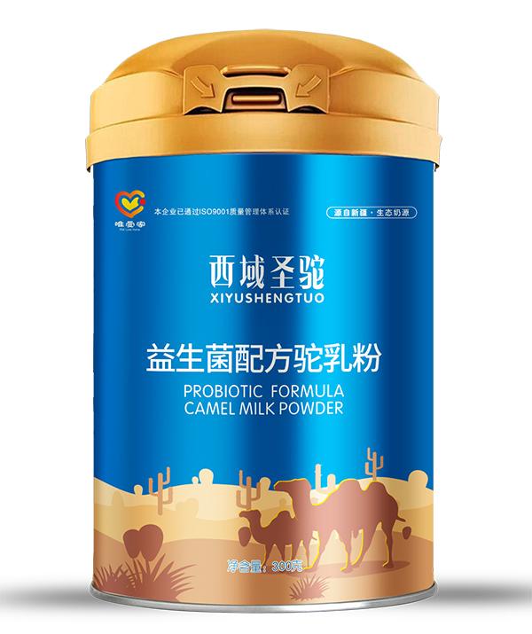 西域圣驼益生菌配方驼乳粉300g.jpg