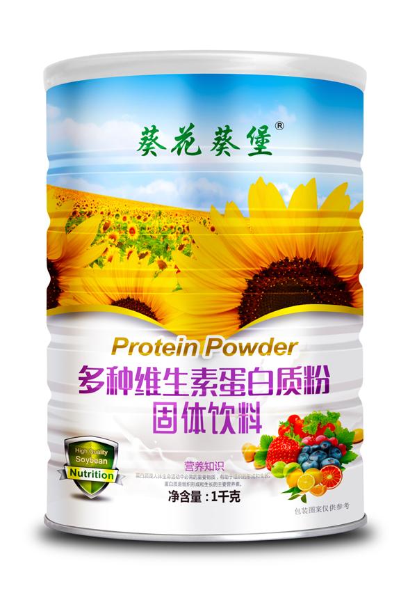 葵花葵堡多种维生素蛋白质粉.jpg
