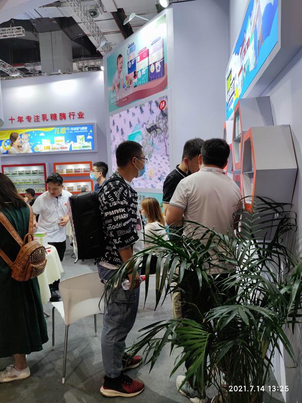 儿歌、青萌营养品实力绽放2021上海CBME,备受关注!4.jpg