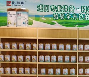 慧滋奶粉产品陈列图6