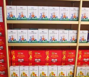 慧滋奶粉产品陈列图3