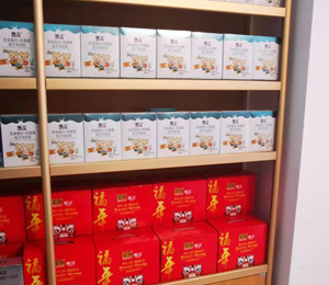 慧滋奶粉产品陈列图13
