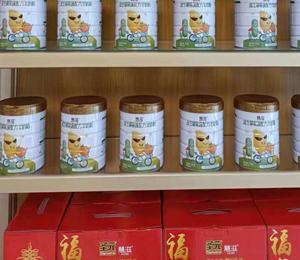 慧滋奶粉产品陈列图4