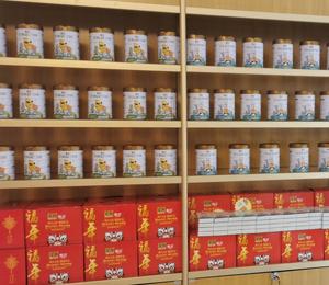 慧滋奶粉产品陈列图10