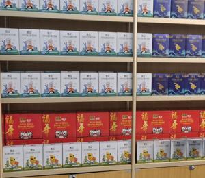 慧滋奶粉产品陈列图11