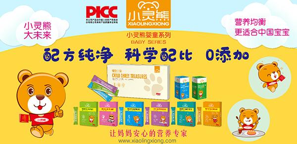 每次上新都能快速卖到门店TOP3!小灵熊母婴产品缘何如此热销?