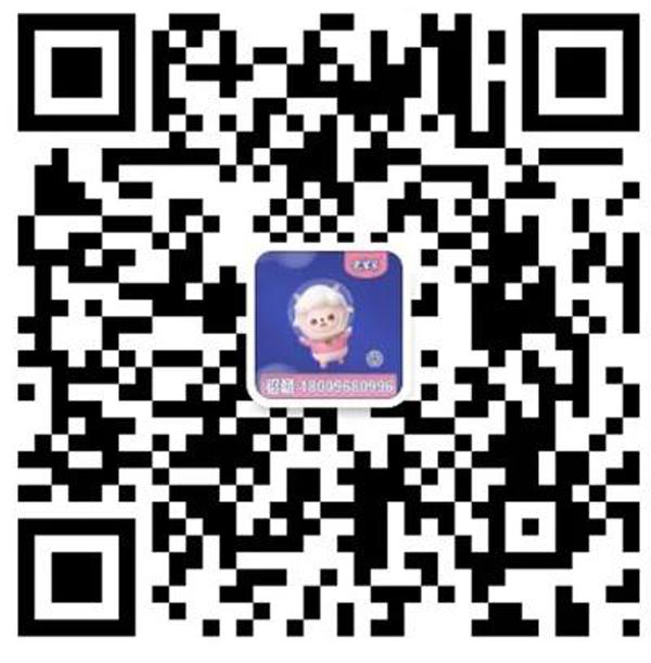 宅羊羊联系人 杨经理.jpg