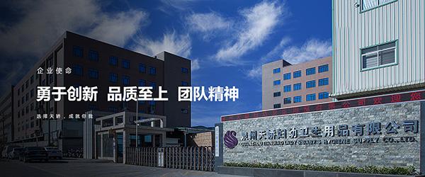 纸尿裤OEM代工厂家推荐泉州天娇