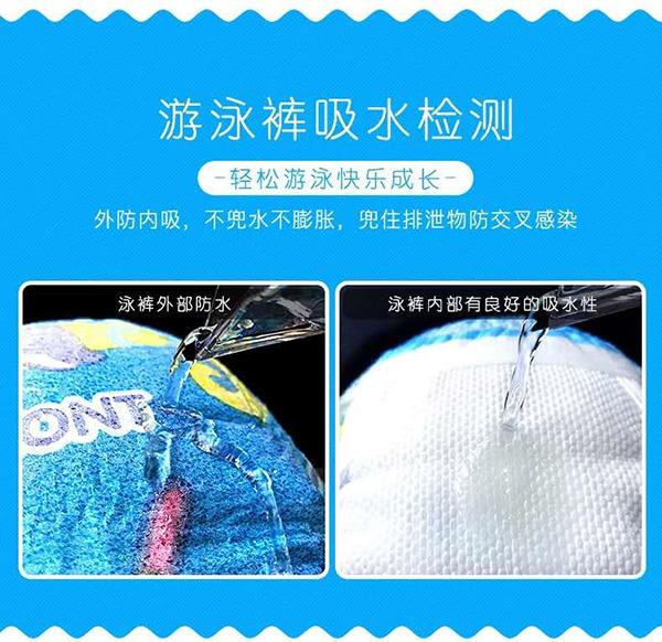 哈尼小象婴儿游泳裤2.jpg