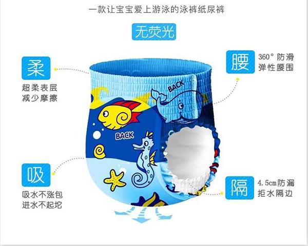 哈尼小象婴儿游泳裤5.jpg