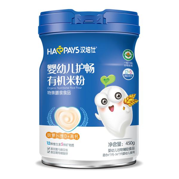汉培仕婴幼儿护畅有机米粉 全国诚招代理经销商
