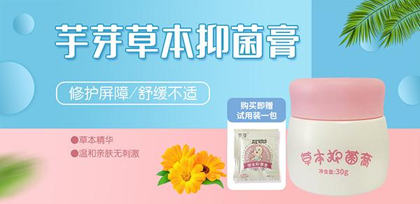 热烈祝贺芋芽品牌成功合作江苏宿迁和徐州市代理