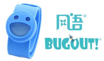 上海风语休闲用品有限公司