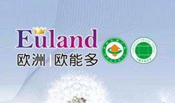 黑龙江宜品乳业有限公司