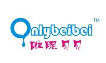 深圳贝怡婴儿用品有限公司