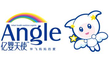亿婴天使品牌招商事业部