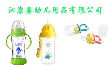 浙江沁康塑胶有限公司