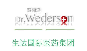生达国际医药集团