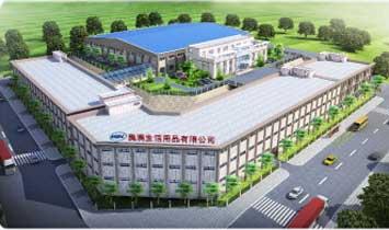 江西省美满生活用品有限公司