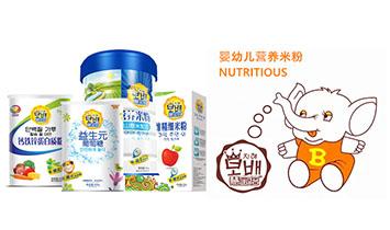 江西爱因宝食品有限公司