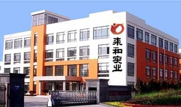 江西正和大健康产业有限公司