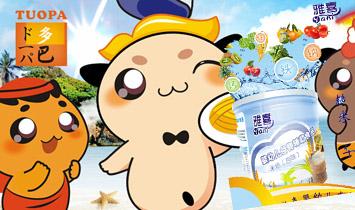 香港合味堂有限公司