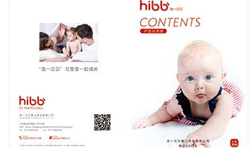 江苏浩一贝贝婴儿用品有限公司