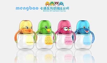广州爱茹山母婴用品有限公司