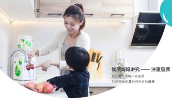贝壳派创新科技(深圳)有限公司