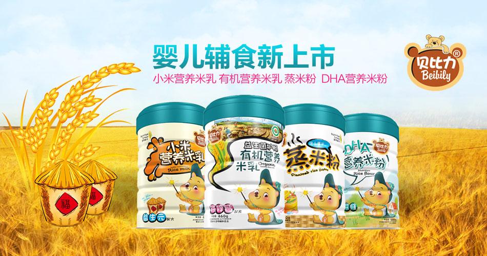 江西金博实业有限公司