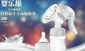 广东蓓婴康生物科技有限公司
