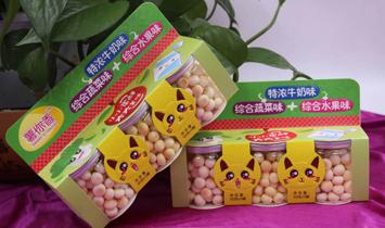 宁夏薯宝宝食品有限公司