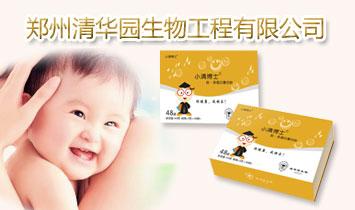 郑州清华园生物工程有限公司