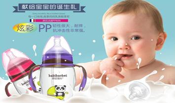 广州市铭万婴童用品有限公司
